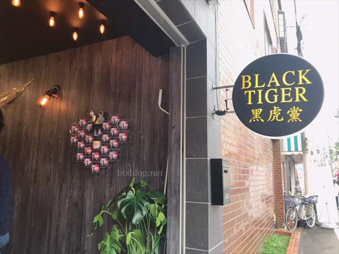 桃谷のブラックタイガーは黒糖ミルクティーが人気