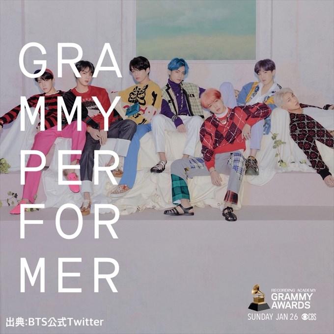 BTSがグラミー賞に出演2020