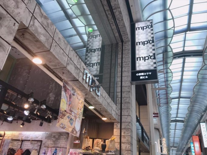 心斎橋ジュートバッグのお店はmpdの地下1階